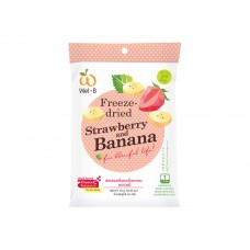 100% Natural Freeze-dried Strawberry & Banana