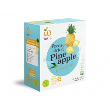 100% Natural Freeze-dried Pineapple