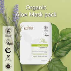 Organic Tencel Mask - Aloe