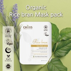 Organic Tencel Mask - Rice Bran