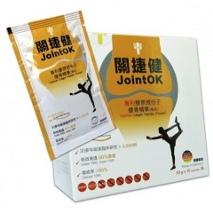 JointOK Patented Collagen Peptides Powder