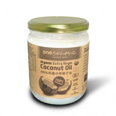 Extra Virgin Coconut Oil (500mL)