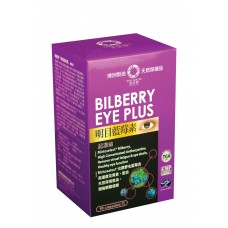 Opal Health Australia Bilberry Eye Plus (90 Capsules)