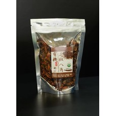 Organic Szechuan Pepper and Star Anise Fruit