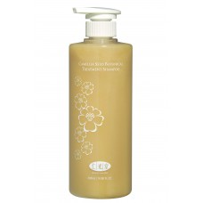 Camellia Seed Botanical Treatment Shampoo